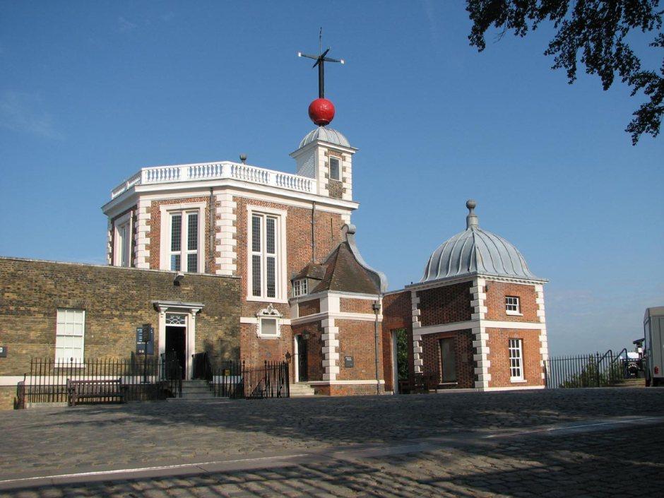 Greenwich-Observatory-Courtyard-2009